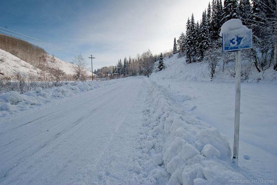 Снег начался как всегда возле базы