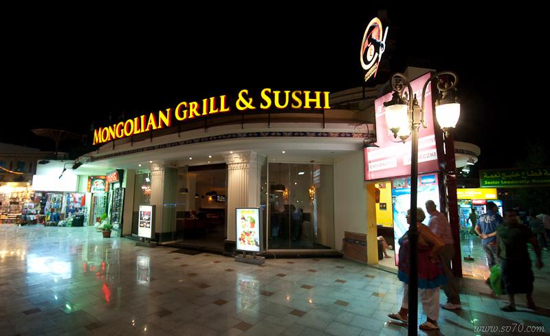 Монгольские суши не желаете?