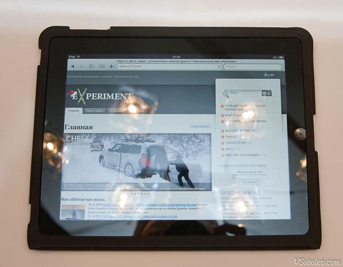 Экран iPad очень сильно бликует