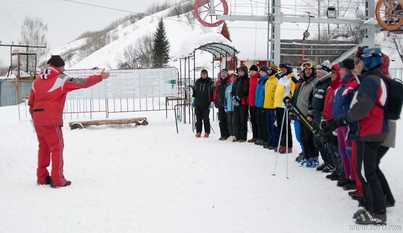 Кубок Дружбы по горнолыжному спорту