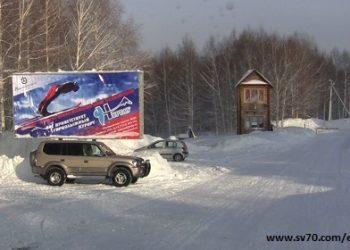 На въезде нас встречает ... летающий лыжник?!