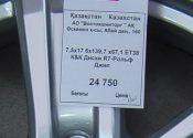 """Устанавливаем 17"""" диски на Паджеро 4 и резину Toyo Open Country"""