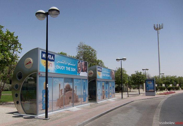 Автобусная остановка в Дубаях