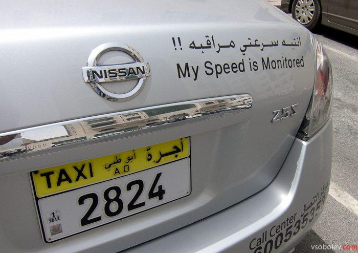Таксисты не превышают 120 км/час
