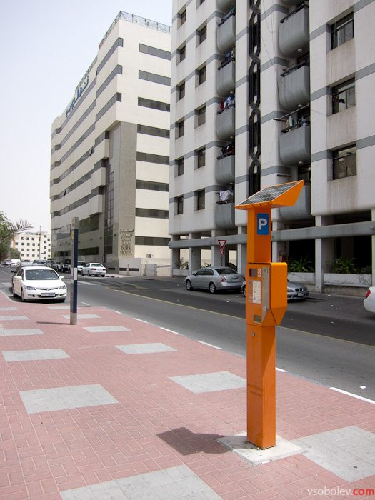 Платная парковка с запиткой от солнечной батареи