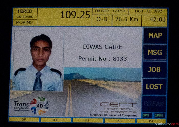 Ночная поездка на такси из Абу-Даби. Об этом парне будет отдельная история.