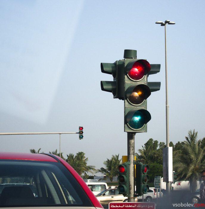 Какой цвет на светофоре?