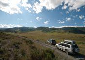 Старо-австрийская дорога (Восточный Казахстан)