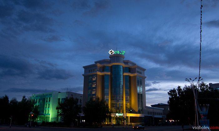 Первый по пути - Народный банк
