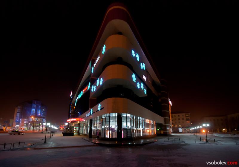 Торговый центр Император в Усть-Каменогорске