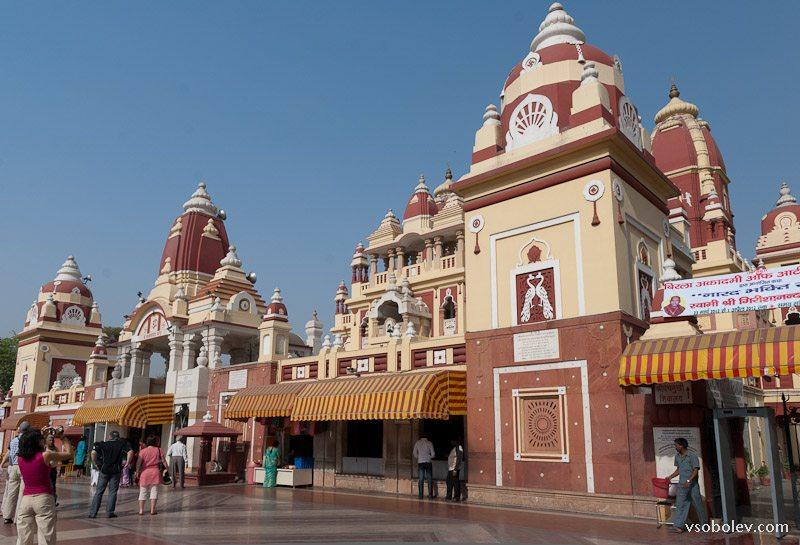 Лакшми-Нарайан. Дели Индия