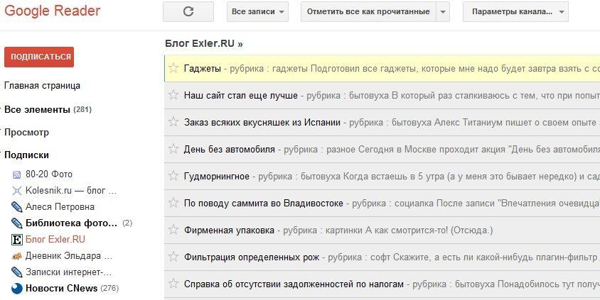 LiveJournal.com - читаем в Казахстане