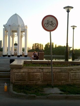 Велодорожки в Астане
