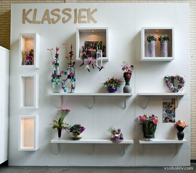 flowers-amsterdam-1