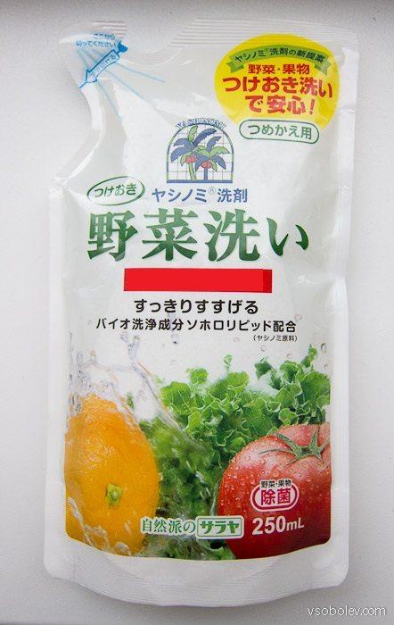 japan-water-01