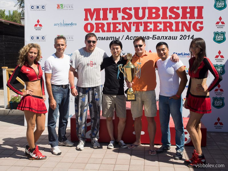 Mitsubishi Orienting Astana 2014