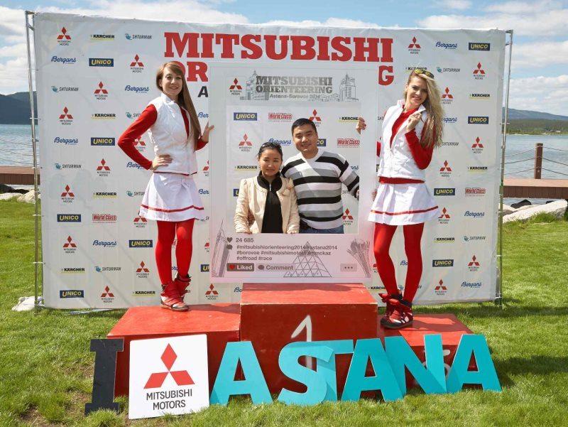 Mitsubishi-Orienteering-2014-20