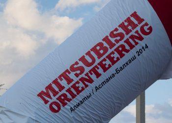 Астана - Балхаш Mitsubishi Orienting 2014