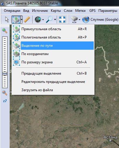 maps-offline