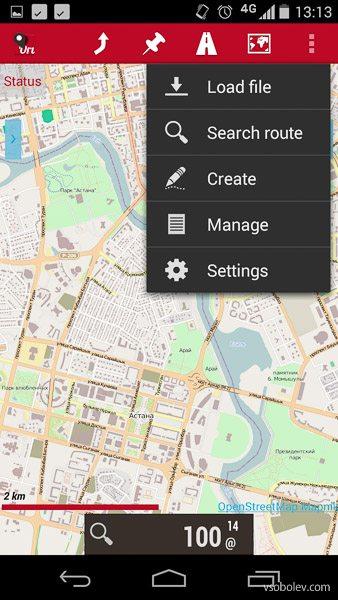 offline-maps-48