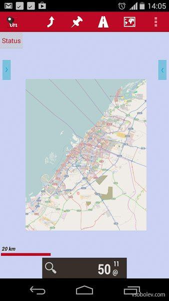 offline-maps-53