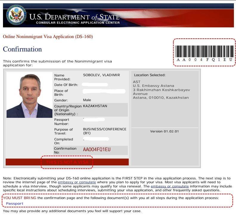 visa-usa-ds-160-2