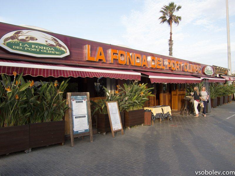 barcelona-restouran-1