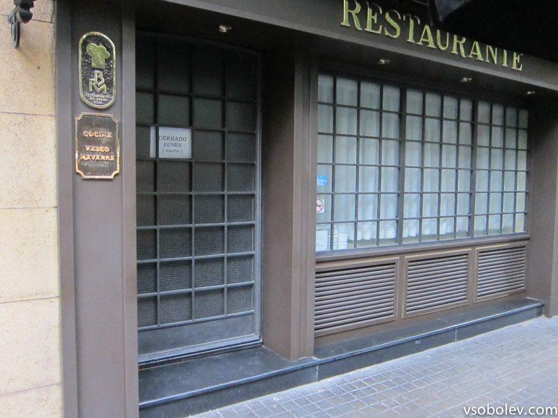 barcelona-restouran-16