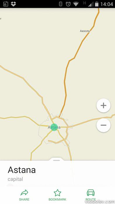 maps-me-4