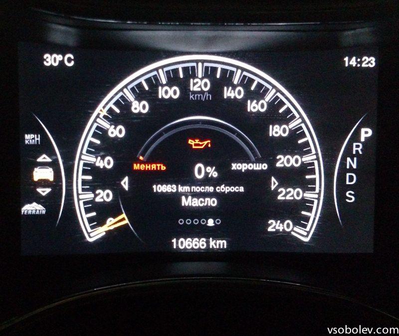 jeep-oil2-1