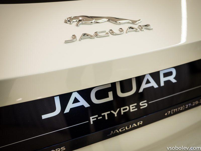 Jaguar-Landrover-20