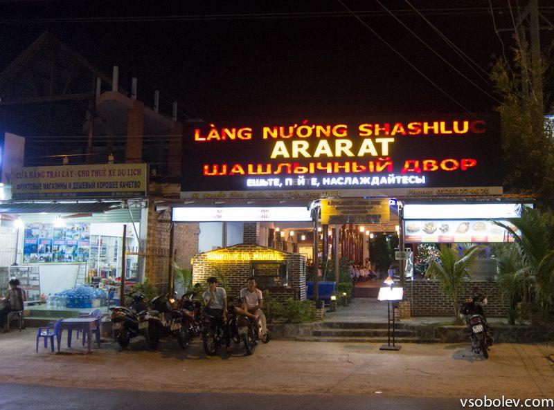 muine-vietnam-44