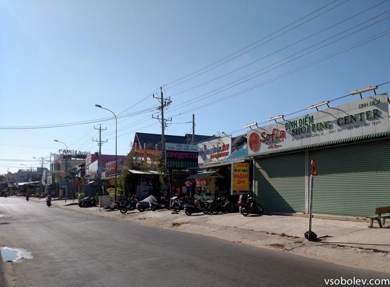 vietnam-food-20