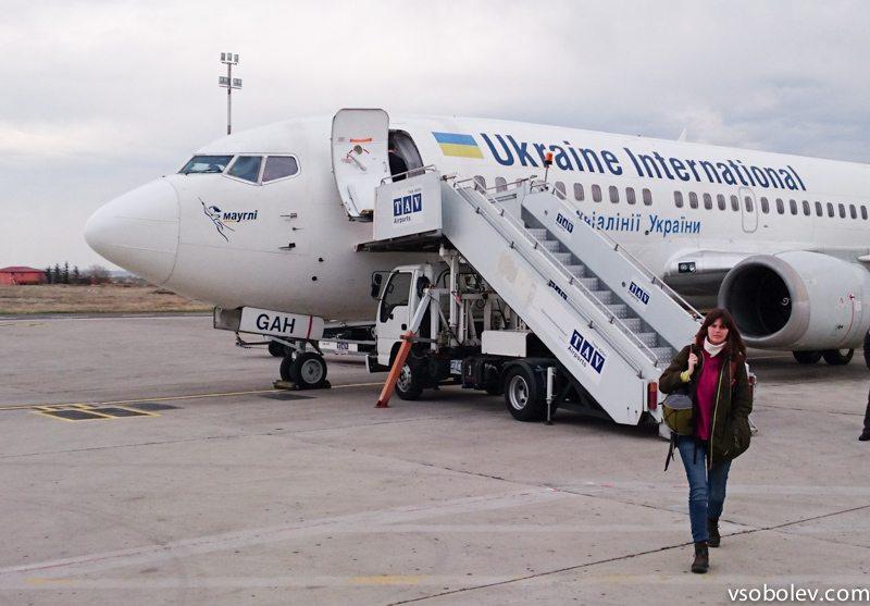 Самолет с персональным именем!
