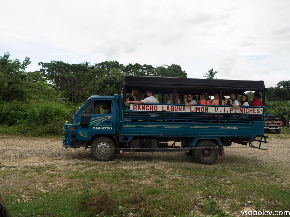 Вот на такие VIP грузовики пересаживают туристов с автобусов