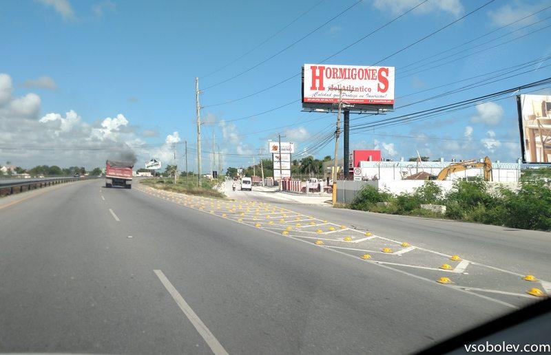 car-dominicana-6