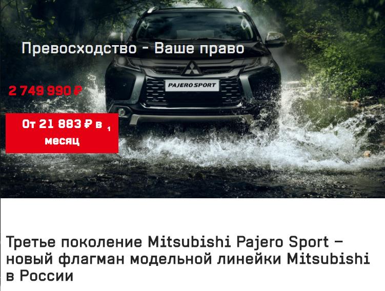 pajero-sport-flagman