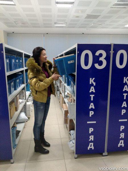 Супермаркет посылок от Казпочты