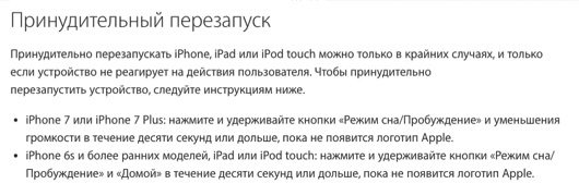 kill-iphone