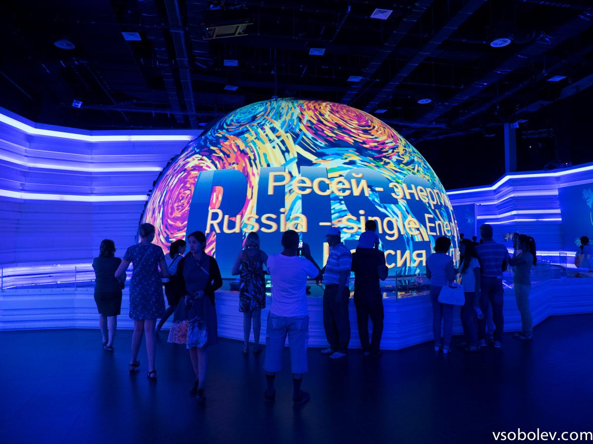 Павильоны Экспо 2017