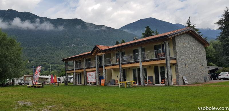 Кайтинг на Гарде и Индро (Италия).