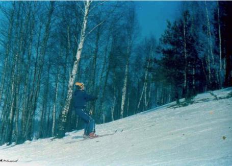 История горнолыжного спорта Белоруссии. Издание 2.