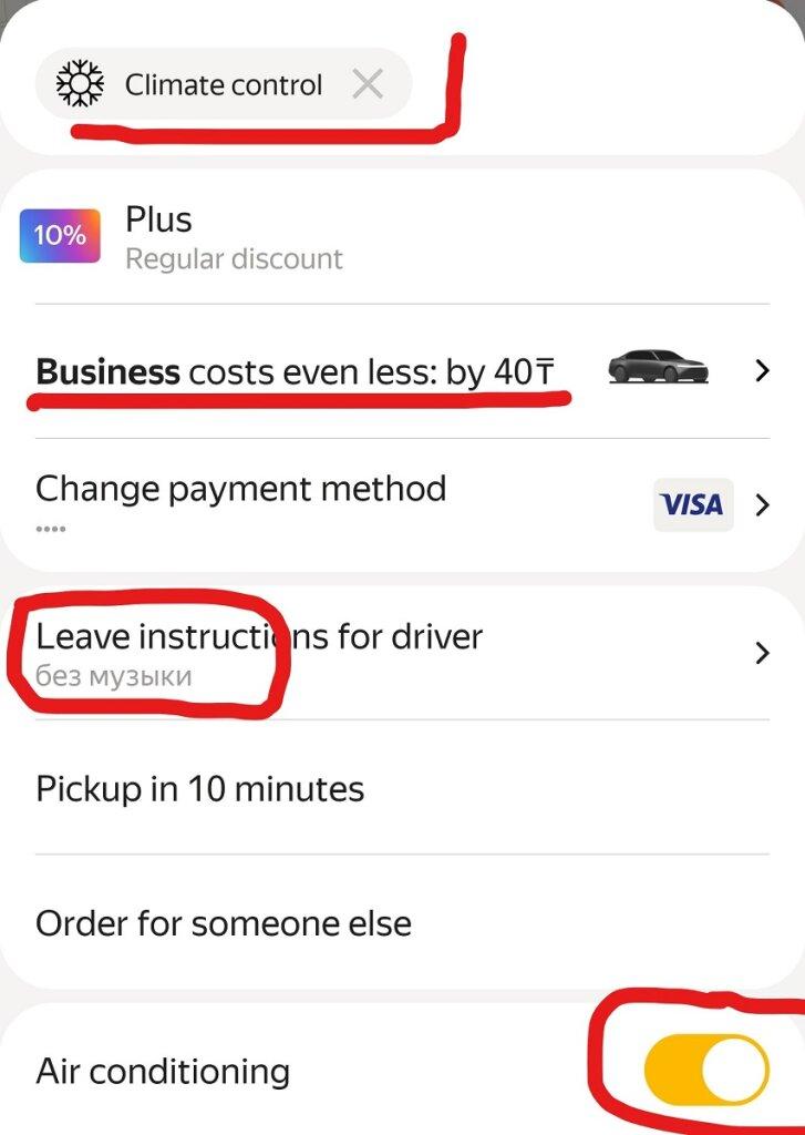 5 советов по Яндекс такси
