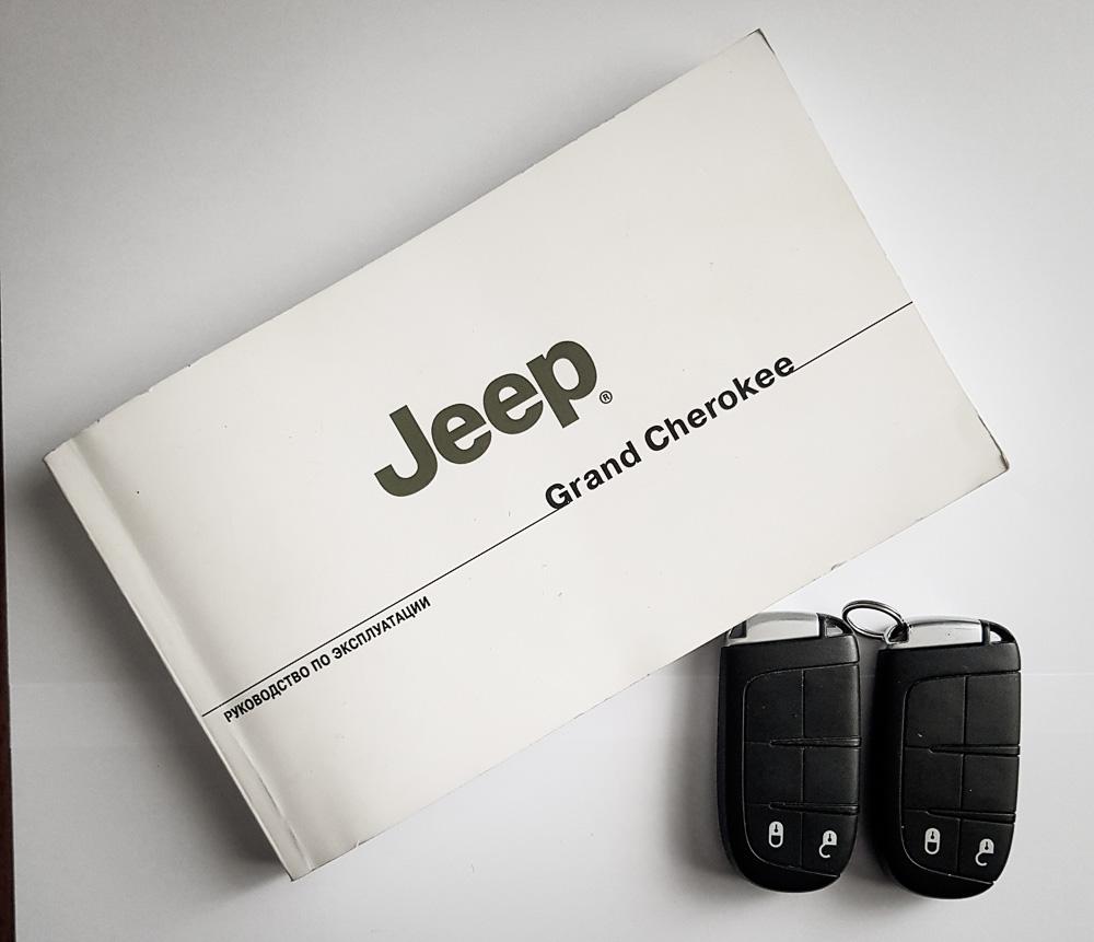 Фото Jeep Grand Cherokee инструкция