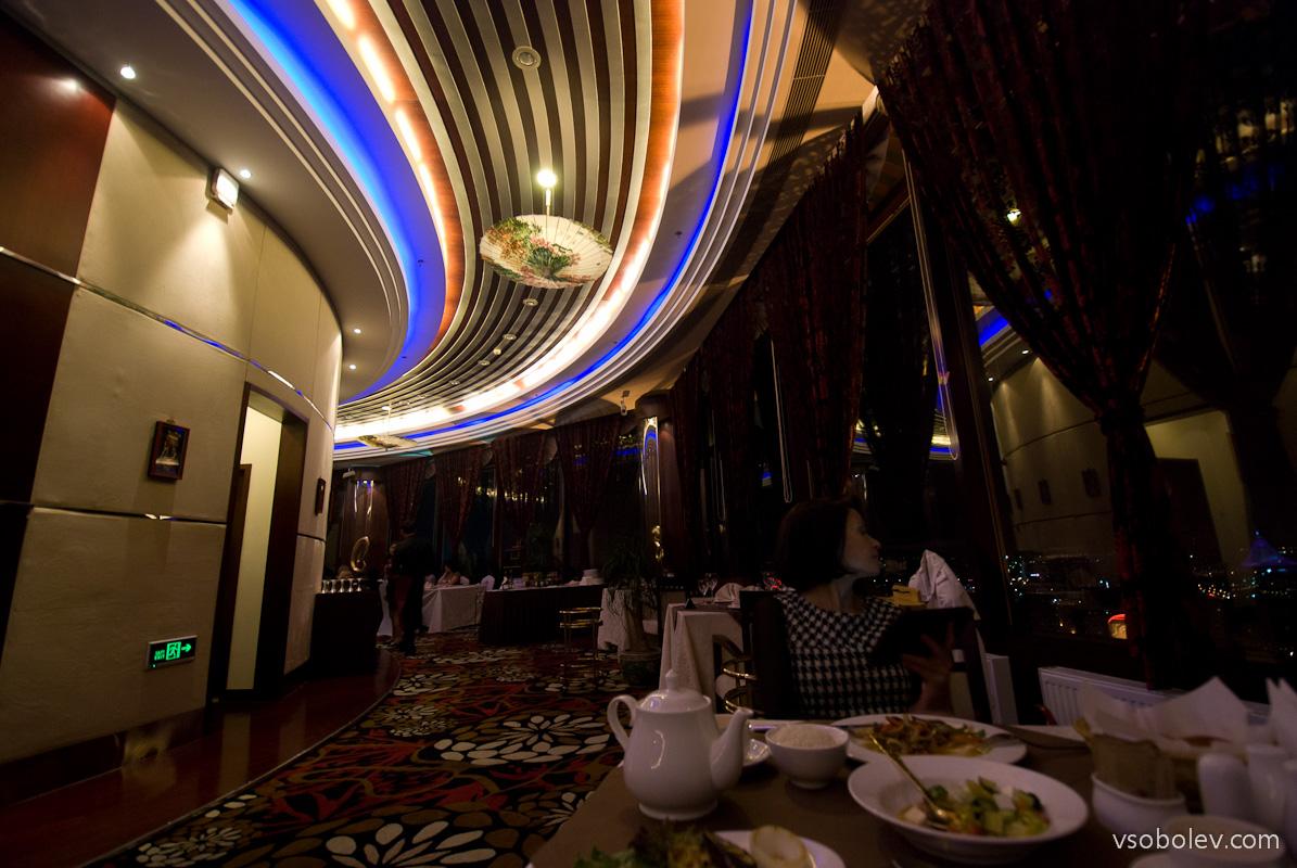 Вращающийся ресторан Пекин Палас